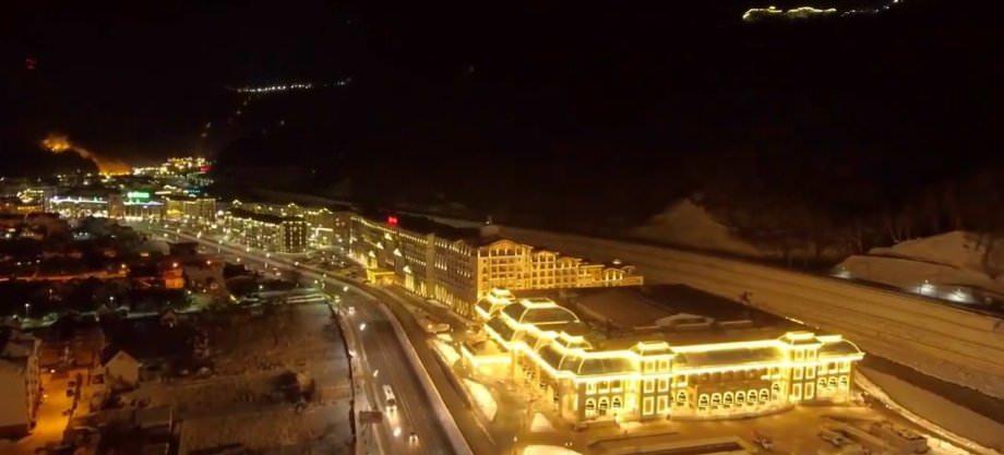 Das Casino in Sotschi bei Nacht