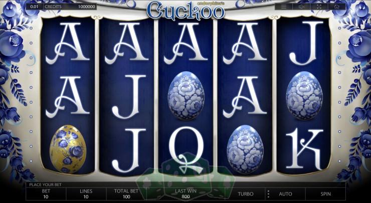 Cuckoo Titelbild