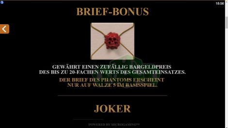Brief Bonus